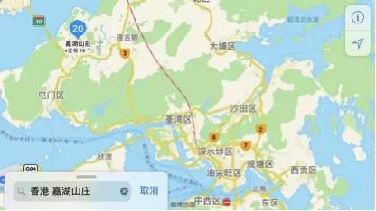 """""""全球最贵房价"""" 跌落神坛!降价、流拍、违约之后,香港楼市拐点来了?"""