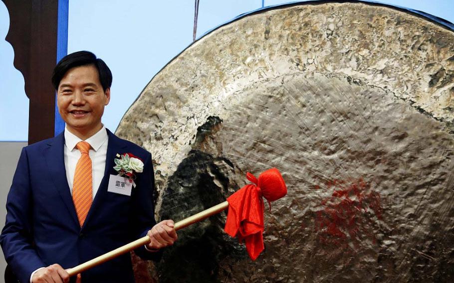 """小米26.57亿元拿地!问题来了:雷军与董明珠的""""10亿赌约""""还算数吗?"""
