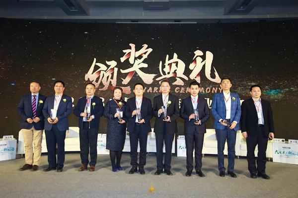 2018中国大健康产业高峰论坛在京召开 扬子江荣获两项大奖