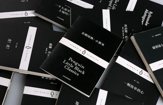 """企鹅出版社掀起了一场""""平装书革命"""""""