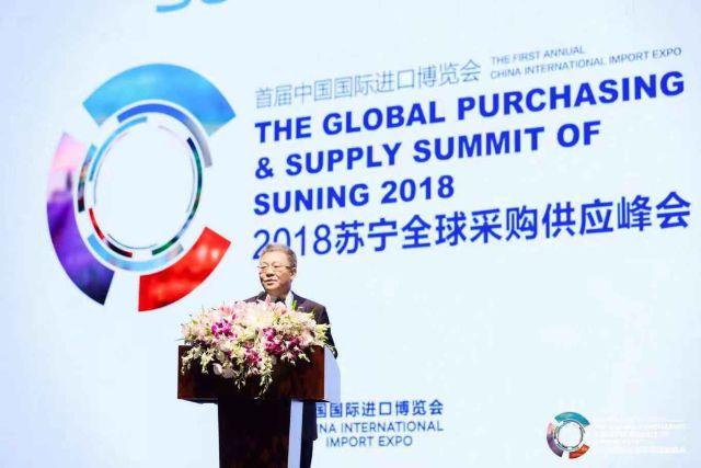 苏宁全球采购供应峰会闪耀进博会:智慧零售让世界走进中国