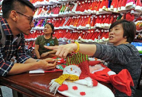 Premier confident in Chinese economy