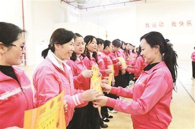 """中国妇女发展基金会""""曙光计划""""在京启动"""