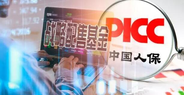 创年内最高中签率!中国人保网上申购火爆,惊现四大