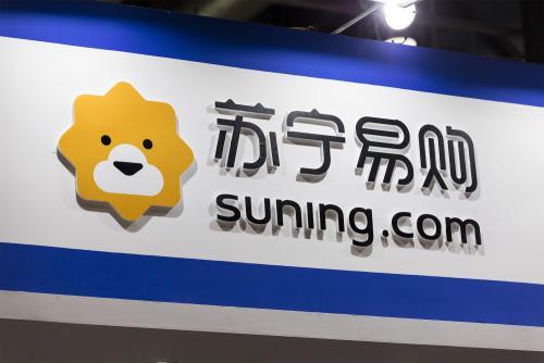 苏宁:助力中国消费者买遍全球