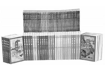 三联书店出版金庸武侠小说始末 创造大众读物经典