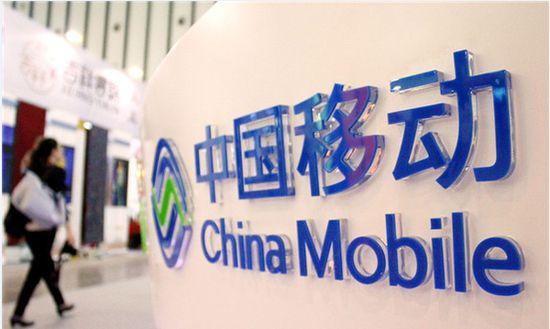 中国移动力争2019年实现5G预商用
