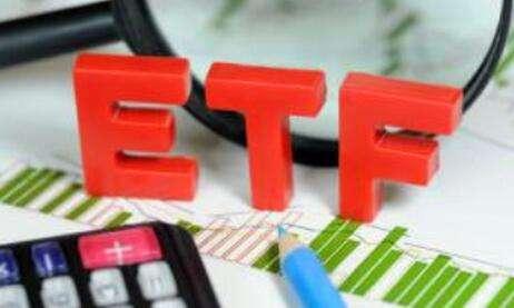 ETF规模逆市大增逾千亿 公募积极布局指数产品