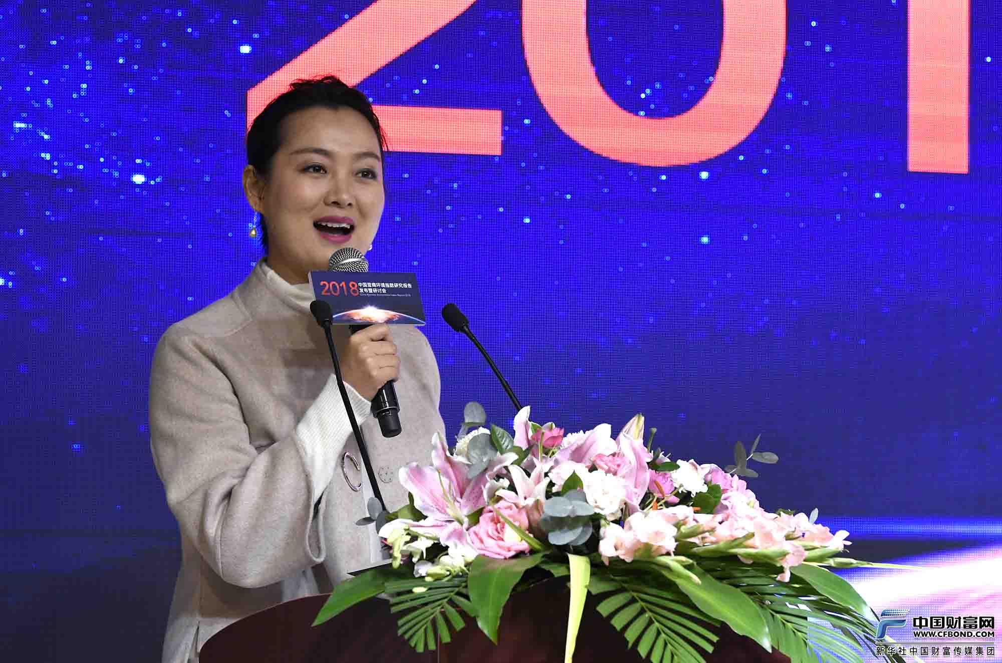 中国财富网主持人方悦