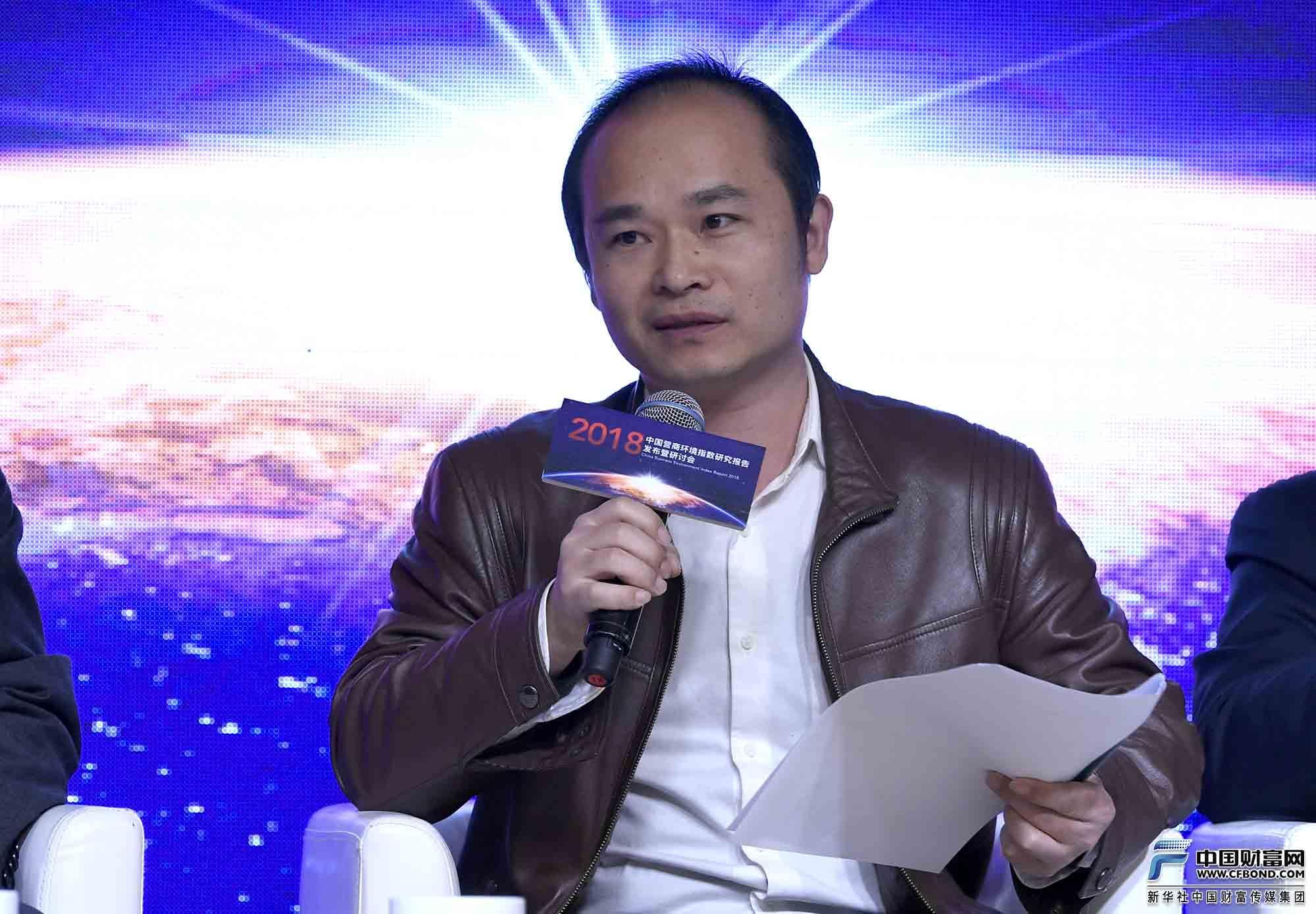 中国人民大学国发院常务副院长、经济学院教授聂辉华