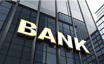 光大银行合肥分行:助力民营经济