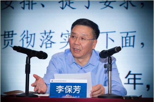 茅台董事长李保芳在海外经销商大会连放利好信号