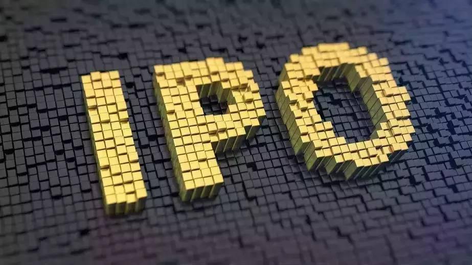 中梁控股在港递交招股书 资产规模系近8年拟IPO房企最大