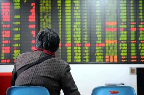 Chinese stocks close lower on Wednesday