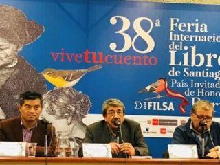 《湖北短篇小说新作选》在智利发布