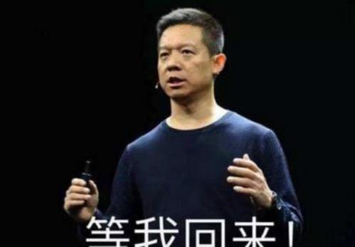 暂不置评9亿美元投资 贾跃亭称FF于2020年完成上市