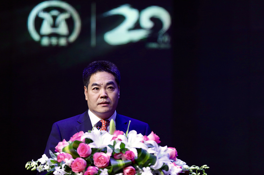 China's Golden Bull Award honors securities analysts, public companies