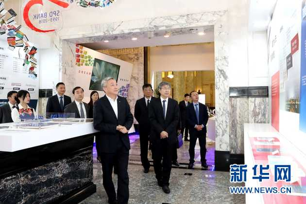 奇瑞汽车与浦发银行签署战略合作协议