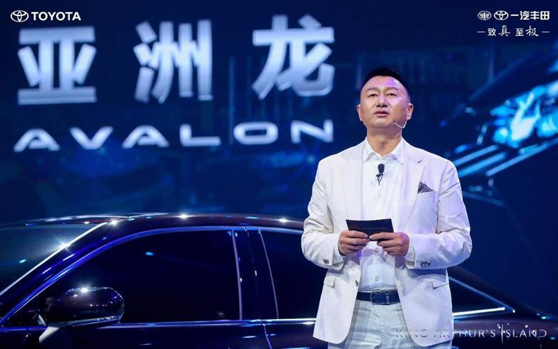 【聚焦2018广州车展】一汽丰田旗舰全新亚洲龙启动预售 明年3月上市