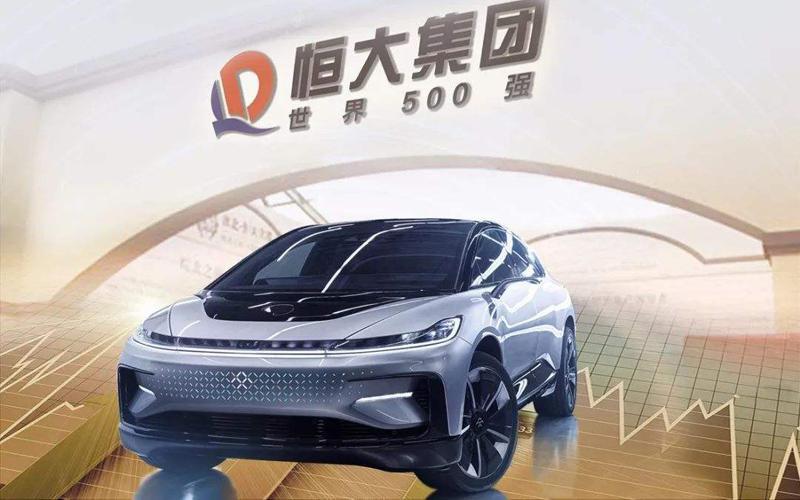 FF小股东集体起诉恒大健康 欲夺回FF中国控制权