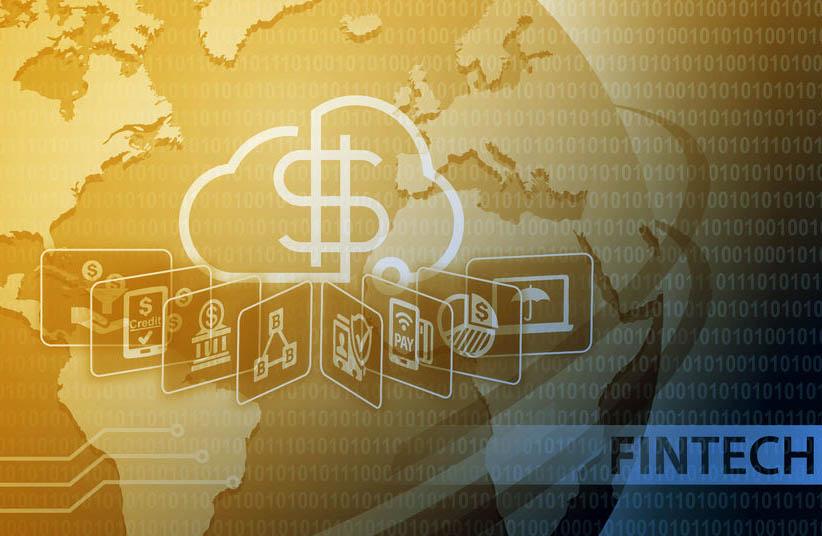 徐忠:服务小微企业 大技术公司可与银行互补
