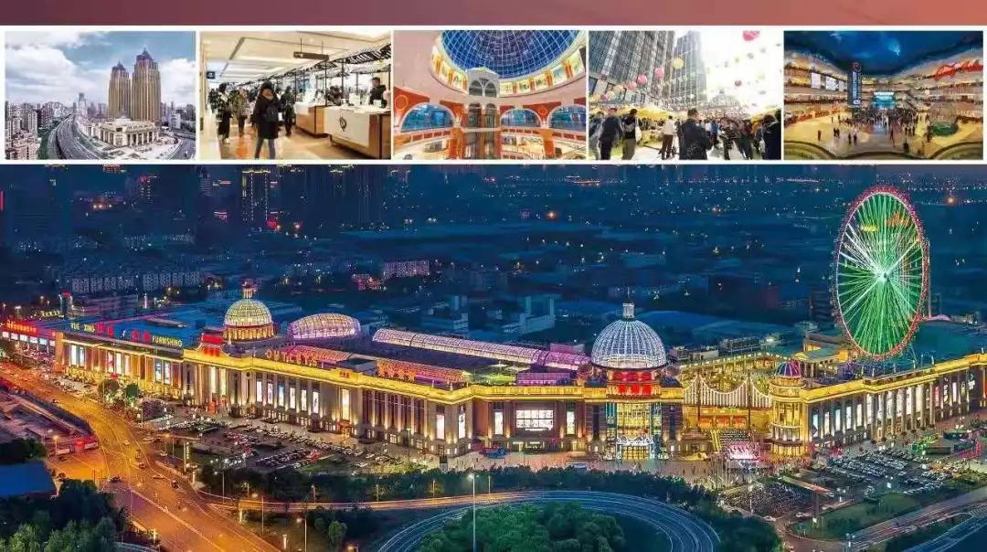APEC归来丁佐宏感言:经济发展是硬道理 民营经济大有可为