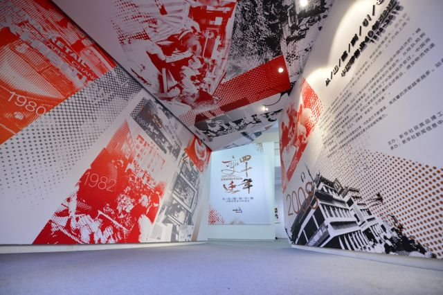 中国零售业40年变迁图片展:家庭小课堂在这里上演