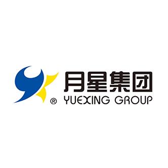新華社民族品牌工程入選企業:月星集團
