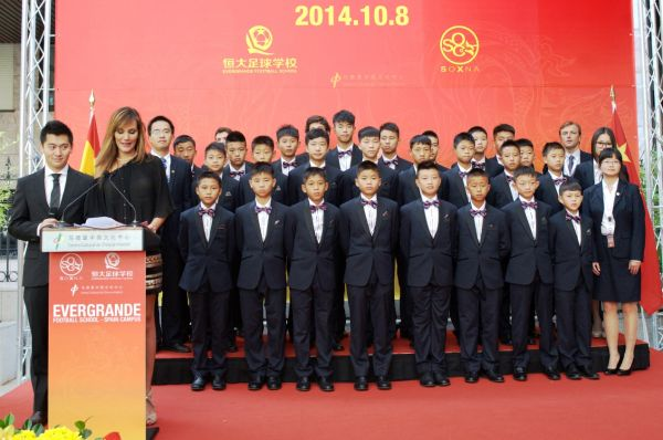 恒大发力青训落子有力 众国脚寄语中国未来之星