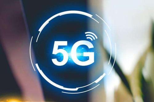 5G进程加快 投资确定性强