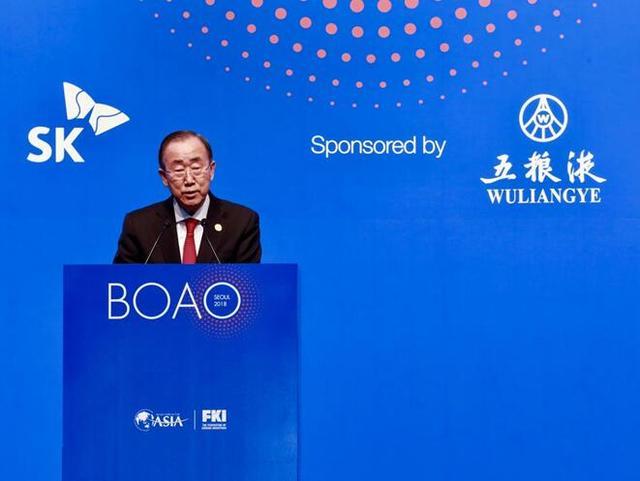 五粮液亮相博鳌亚洲论坛首尔会议 加速开放创新助力亚洲互利合作