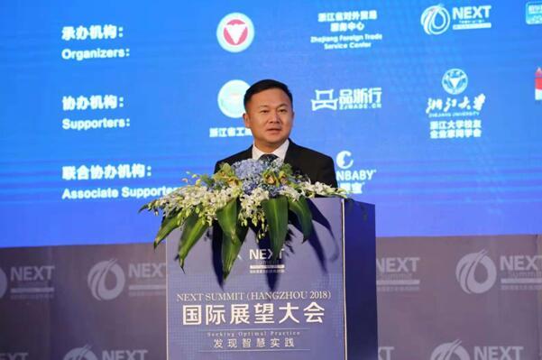 伊利受邀参加国际展望大会 贡献民族品牌中国智慧