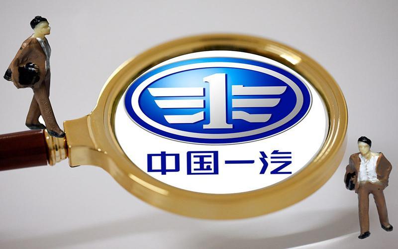 一汽富维:一汽集团不会增加董事人数谋求控制权