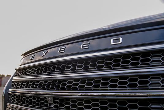 奇瑞高端品牌EXEED星途登场 自主高端三足鼎立局面浮出水面