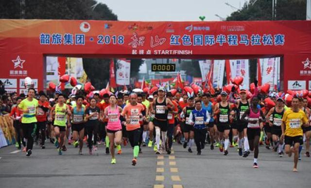 """赴一场红色马拉松之约:民族品牌康师傅""""奔跑""""韶山"""