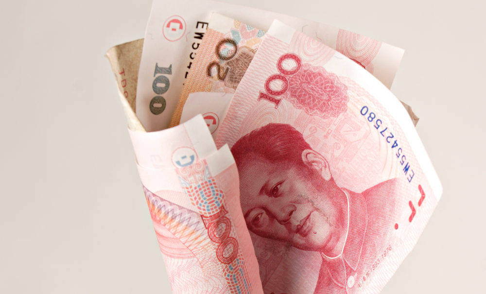 27日人民币对美元中间价下调10个基点
