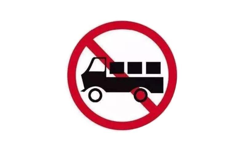 12月1日起北京所有区域全天禁行国三柴油货车