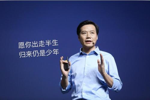 雷军:小米IoT联网设备量排世界第一