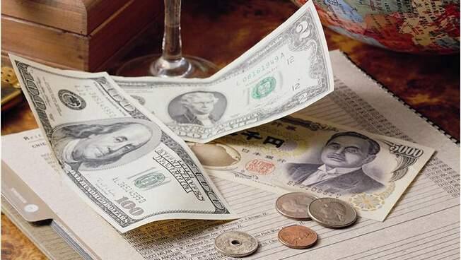 美债收益率多数下跌