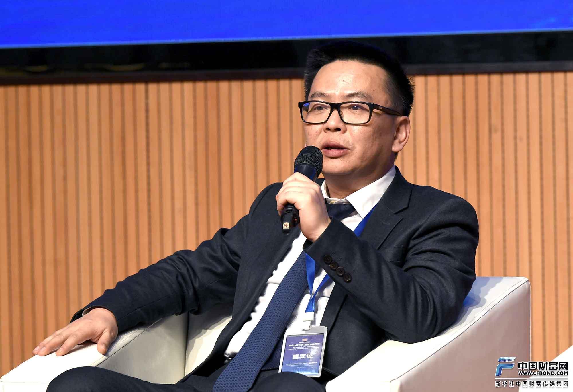 对话嘉宾:瀚华融资担保股份有限公司董事长周小川
