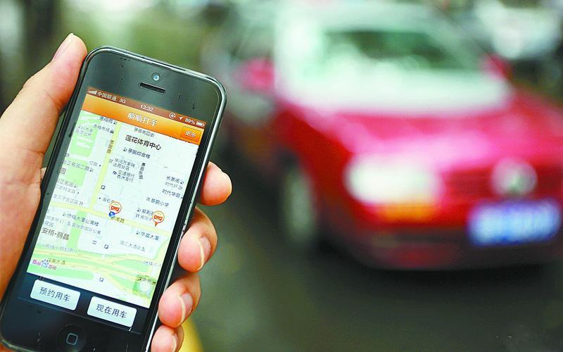 交通部:网约车非法营运问题突出 限8家平台整改