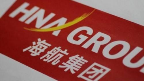 海航控股向银行申请75亿元贷款