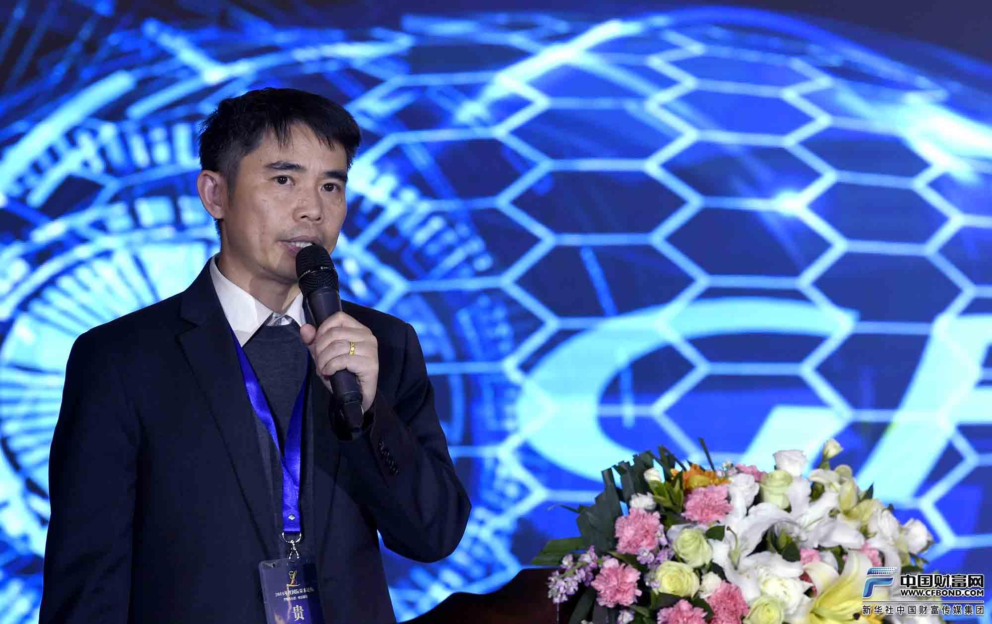 广电运通区块链CEO邹均发表主题演讲