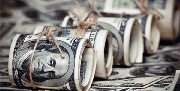 美联储加息路径偏向鸽派 美债收益率普跌