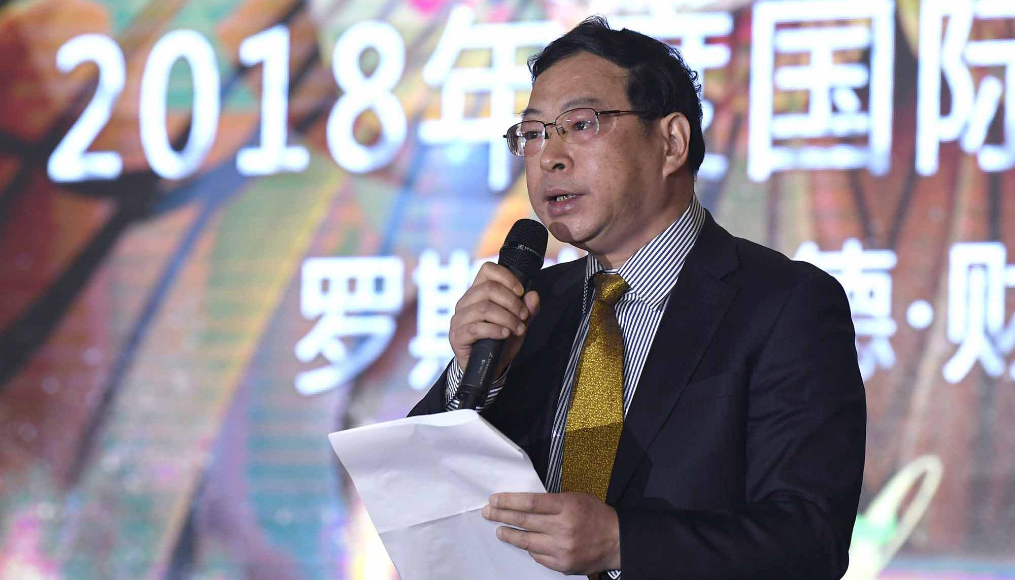 中国财富传媒集团副总裁、党委委员、董事庞伟华致辞