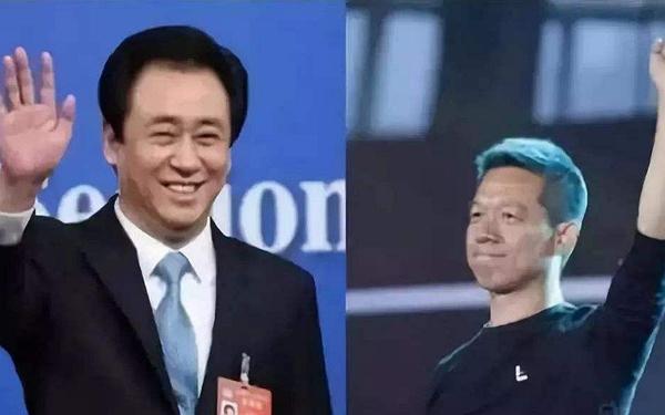 恒大与FF纠纷最新结果出炉 贾跃亭败诉赔830万港元