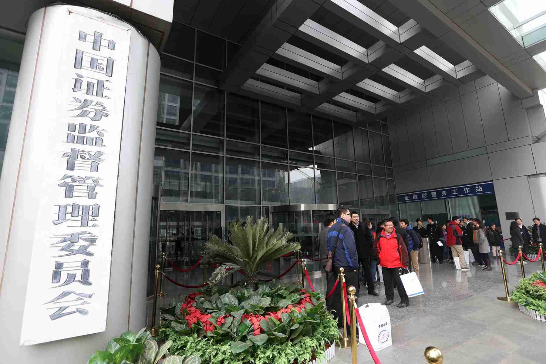 太阳神娱乐证监会与香港证监会就跨境受监管机构监管合作及交换信息事宜签署谅解备忘录