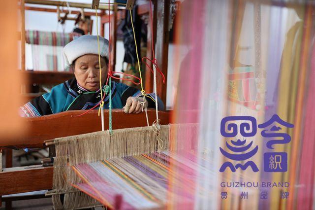 """""""黔""""行探寻:传承与创新并进的黔织产业"""