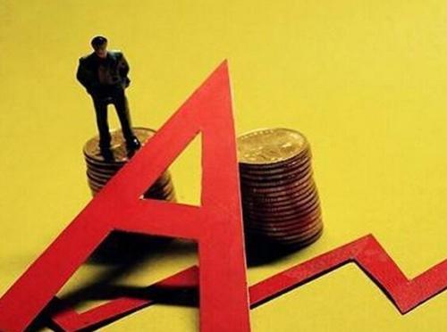 星石投资:完善对冲工具 A股市场将吸引长期资金和国际资金