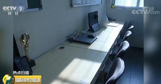 北京二手房价格松动:炙手可热的地段中介撤电脑